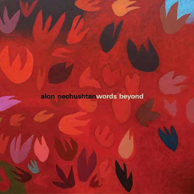 Alon Nechushtan | Words Beyond Trio