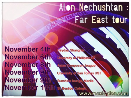 Far East Tour
